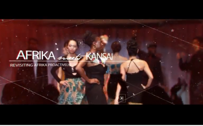 AFRIKA meets KANSAI 2017のサイトを公開しました。